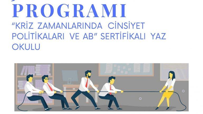 GP-EU Summer School 2021
